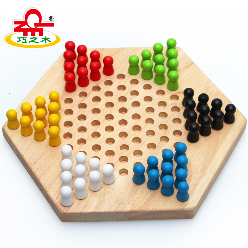 Nine even specially wood of hexagonal checkers chess puzzle wooden intelligence toys for adults parents and building blocks puzzle toy
