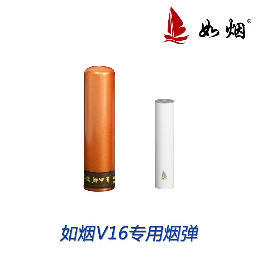 Электронная сигарета Дым V16 картридж электронной сигареты d400h высокой концентрации (16 мг) 6 штук в коробке