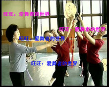Dance teaching round fan send DVD CD music Beijing dance academy internal information Zheng Weizhong