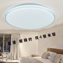 圆形卧室吸顶灯简约现代创意温馨浪漫房间餐厅过道走廊灯具灯饰