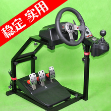 Logitech G25 / G27 / before/T500RS game steering wheel bracket is special