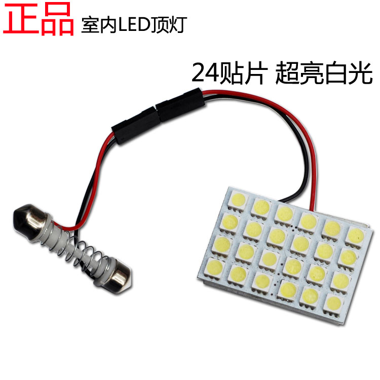 Led car lights interior ebay electronics cars fashion html autos weblog for Led car interior lights ebay