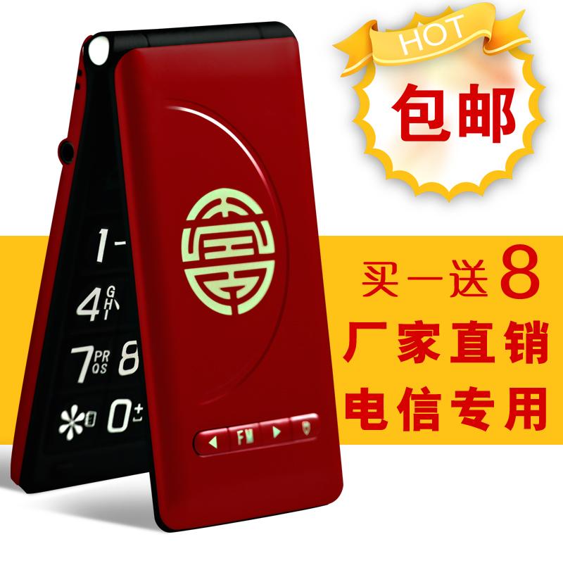 Мобильный телефон Guangdong International Trust and  Cf310 CDMA