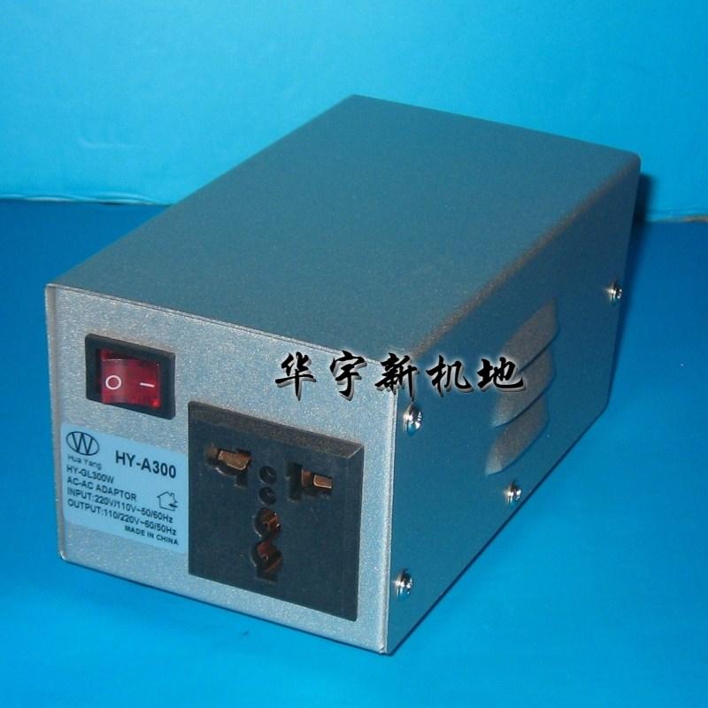 Аксессуары для WII   WII 220V 110V WII HY-A300W