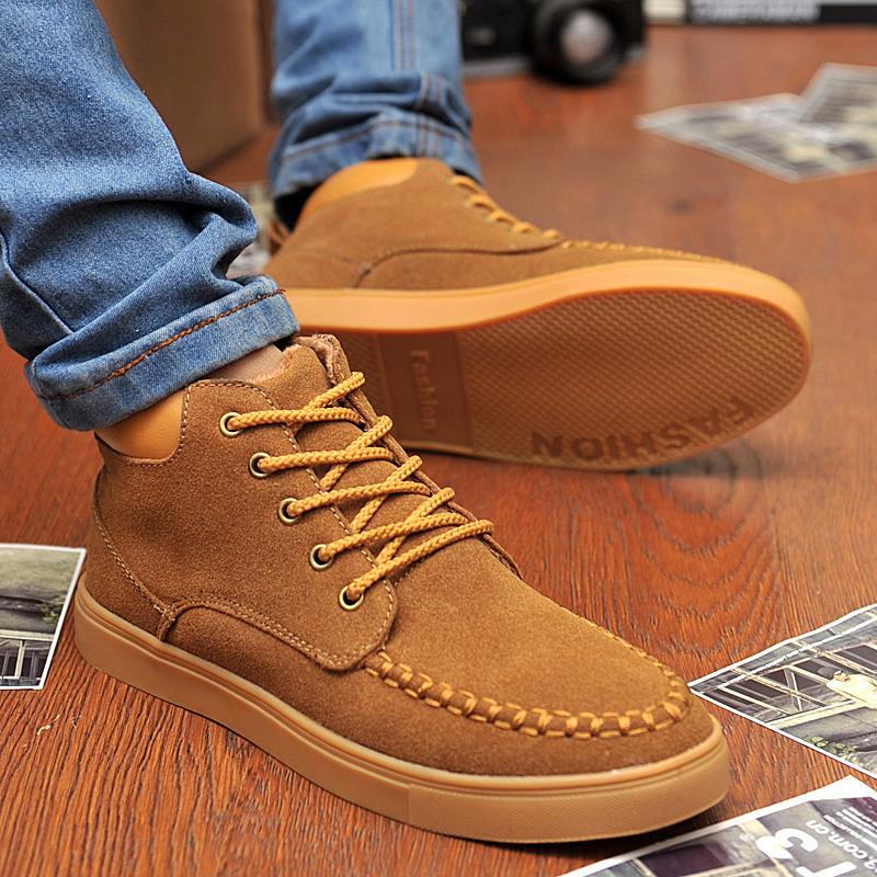 Демисезонные ботинки 505 1993