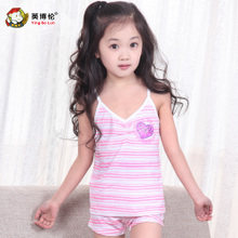 The boren modal condole belt vest of the girls Vest, backing condole belt unlined upper garment of children's wear pajamas in the summer children at home
