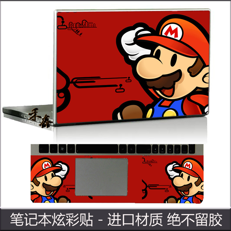 Наклейка на наутбук Wo Xin 10 15.6 Детский стиль