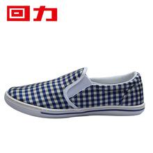 上海回力鞋正品 休闲男鞋透气帆布鞋男潮板鞋男士休闲鞋子22图片