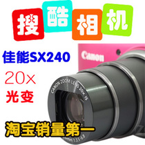 Canon/ PowerShot SX240 HS/ SX230 <span class=H></span><span class=H></span> 
