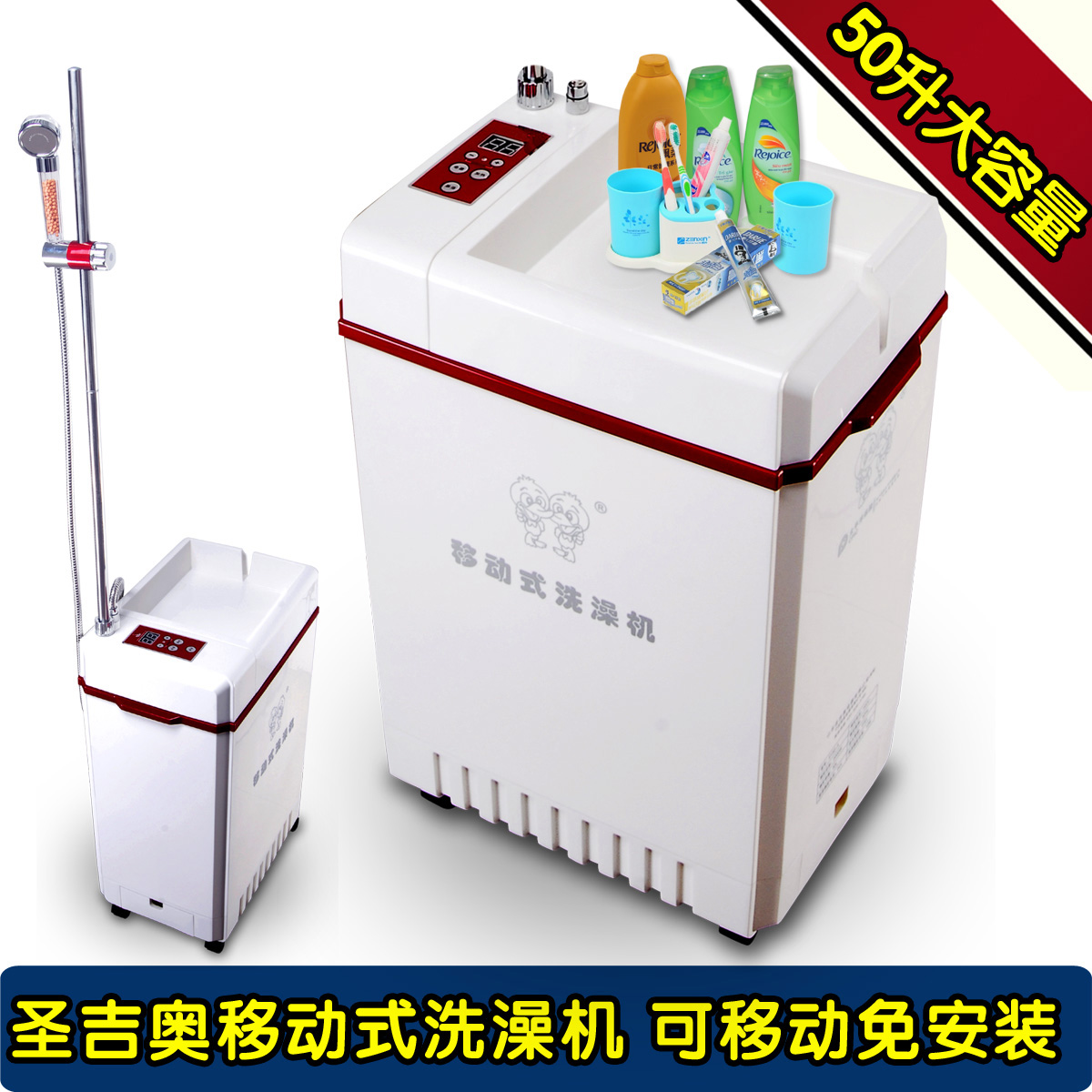 Электрический водонагреватель Sheng Jiao  SY50