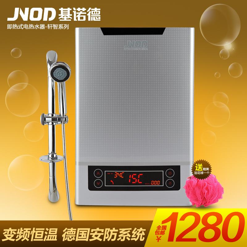 Электрический водонагреватель Jnod  8000W
