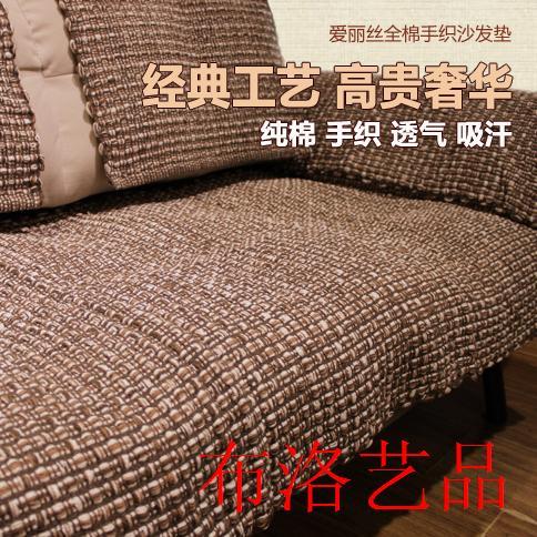 Покрывало для дивана Диван подушка европейских анти скольжения эркер подушкой проложенные кожаный диван наволочки полотенце хлопка Диван подушки ткань