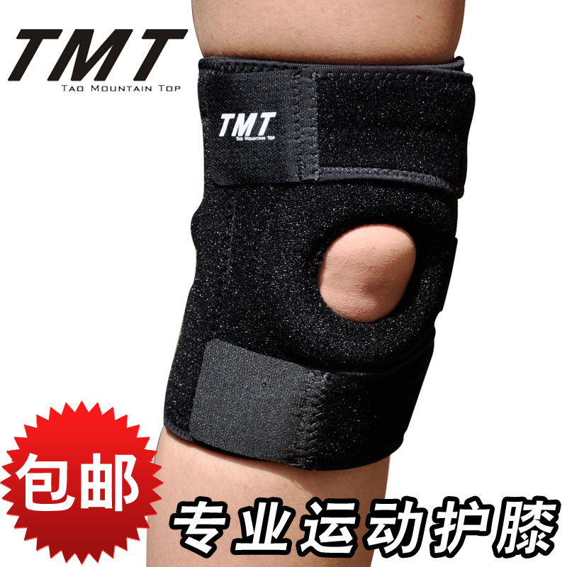 Kneepads TMT a genuine professional sports basketball knee pads built-in outdoor climbing spring riding reinforced protective gear