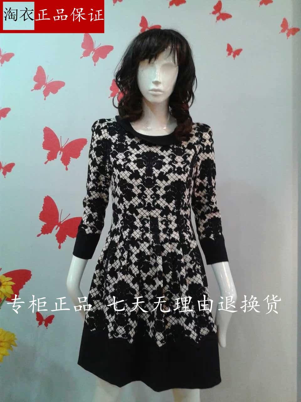 Женское платье Qiushuiyiren 133f2020025 2013 Осень 2013