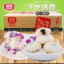 禧客麻薯1kg整箱 干吃汤圆糯米糍粑糕点心特产麻糬零食品驴打滚