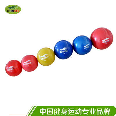 Genuine JOINFIT yoga filling sand ball soft exercise Gravity Ball PVC solid iron ore ball Specials