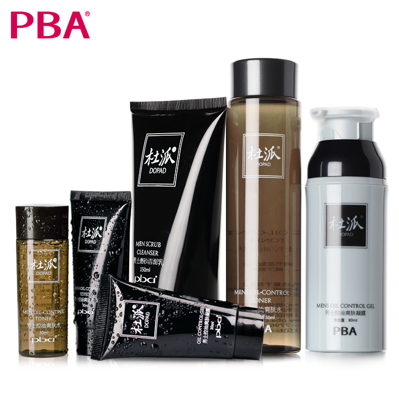 PBA Duffy men's skincare facial cleanser for men oil control moisturizing your skin pores set in summer skin care