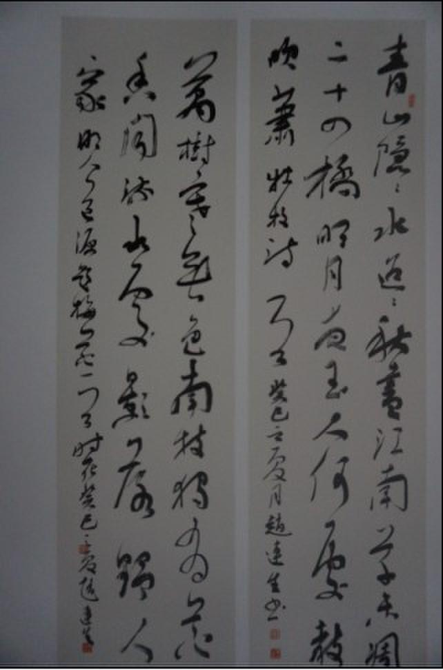 国家级书法家赵连生《条幅唐诗》字画 书法作品 真人真迹图片