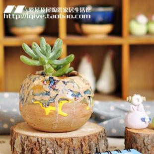 限时特价多肉植物手工陶艺创意花盆花器家居摆件花园物语个性礼品