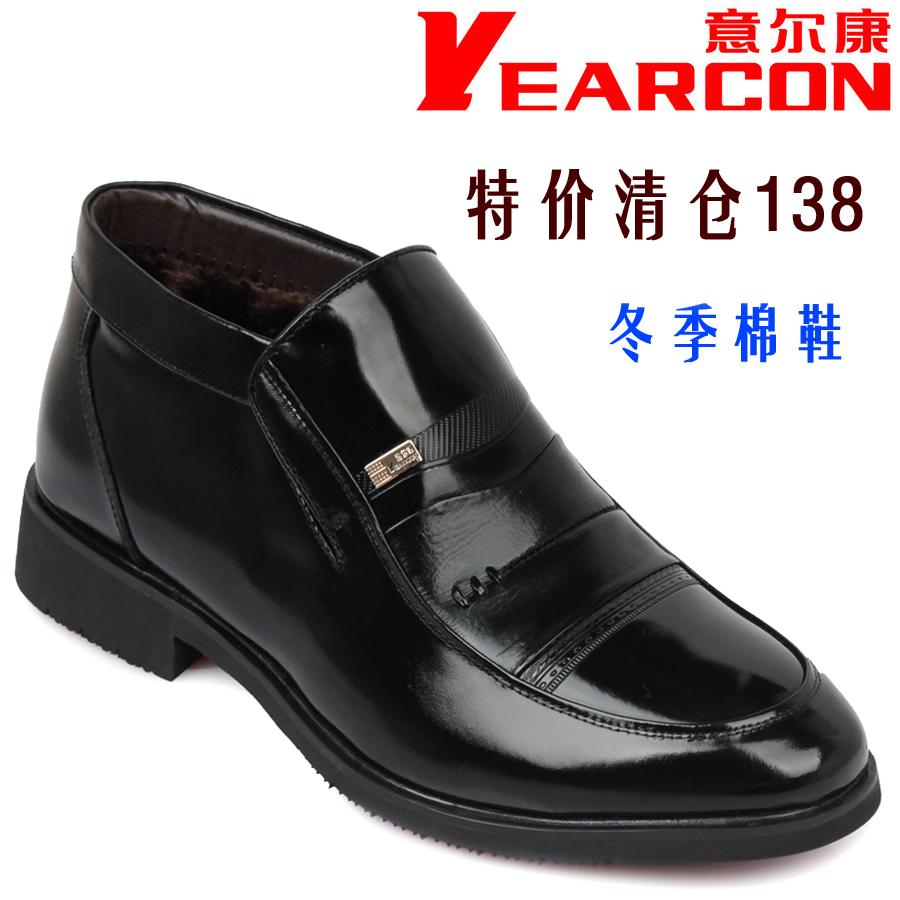 Ботинки мужские YEARCON jfy201833 Для отдыха Круглый носок Кожа Мягкая кожа Зима