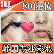 化妆教程教学教材技巧技术方法造型影楼新娘套装发型盘发非光盘 价格:1.00