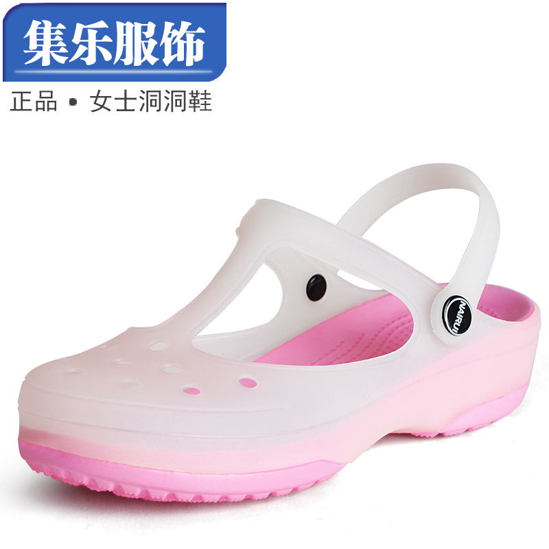 Mary Jane hole color summer flat shoes women shoes Sandals Sandals slippers flat jelly shoes