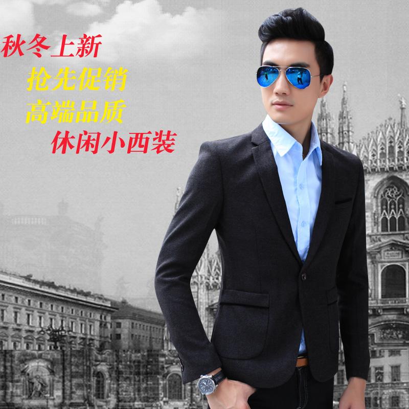 秋季男士休闲西装外套男英伦修身版潮男薄款便服上装青年韩版西服
