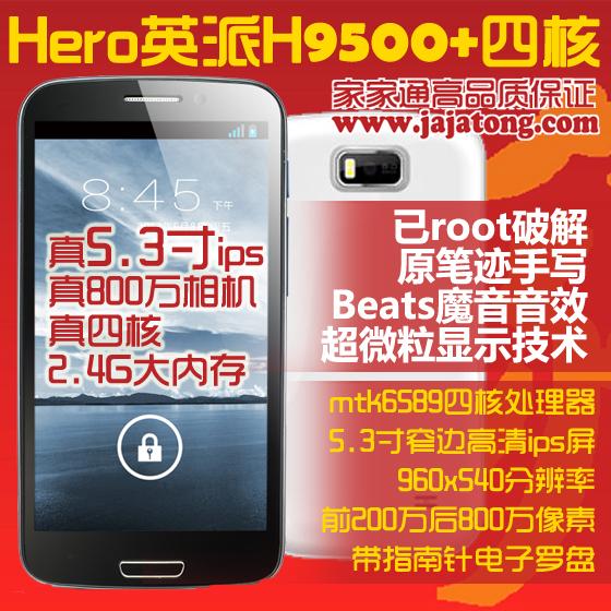 Планшет Other brands  5.3 5.3 Mtk6589 H9500+