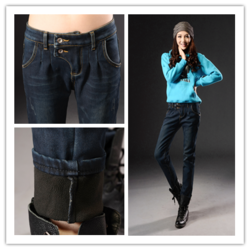 Loose big size thick slim Korean style boots, pants jeans trousers