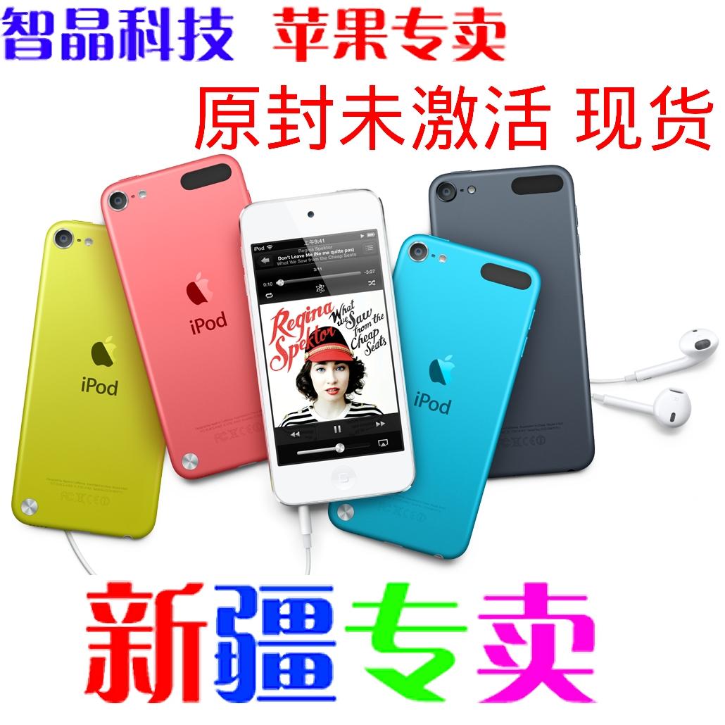 плеер Apple Ipod Touch5 32G MP4 32 Гб Для литиевых батарей MP3, WAV MP4