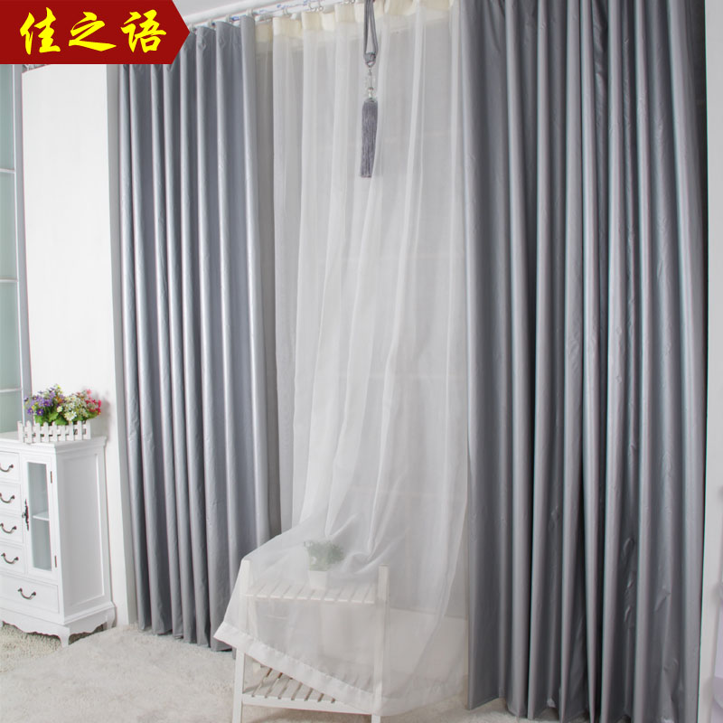 Good language shading curtain thickened full shade cloth double-sided silver shade cloth finished UV bedroom curtains