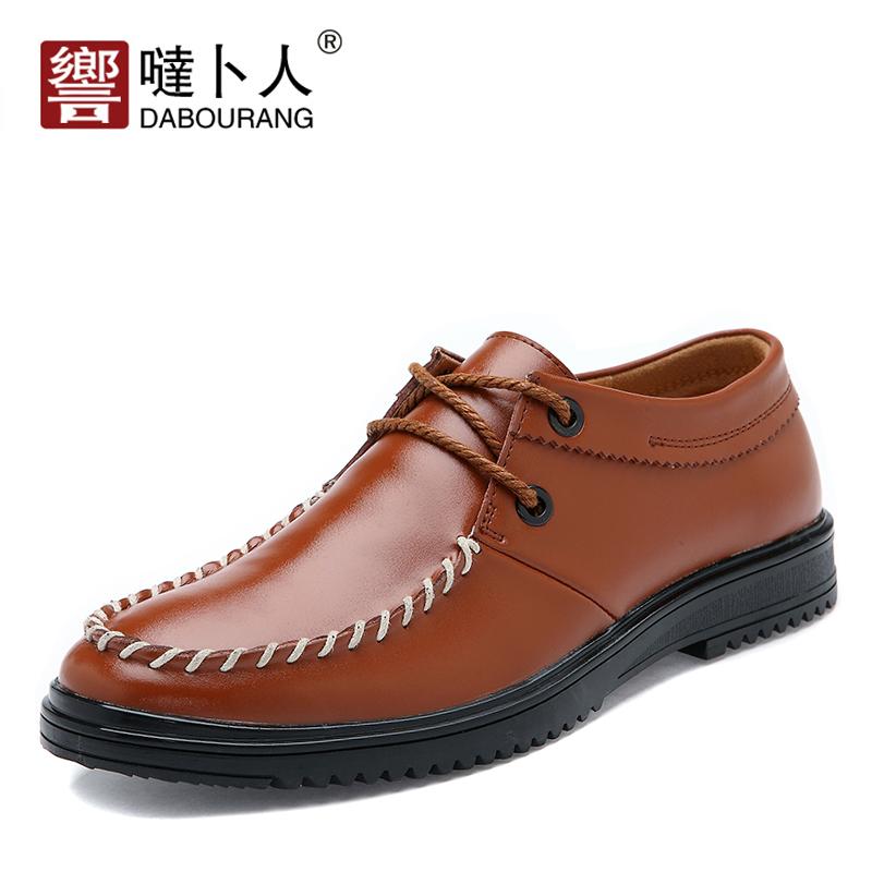 Демисезонные ботинки DABOURANG dbr757