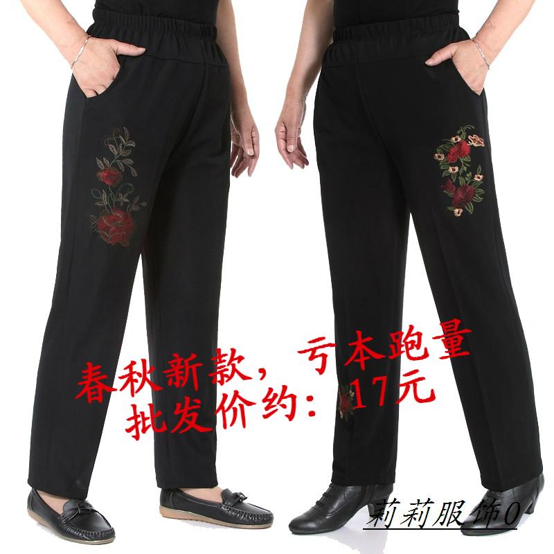 老年春秋女裤