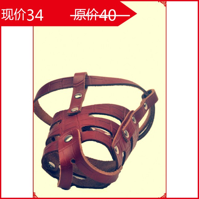 First layer leather pet muzzle for medium dogs/eating/dog-bite prevention-proof masks/dog muzzle