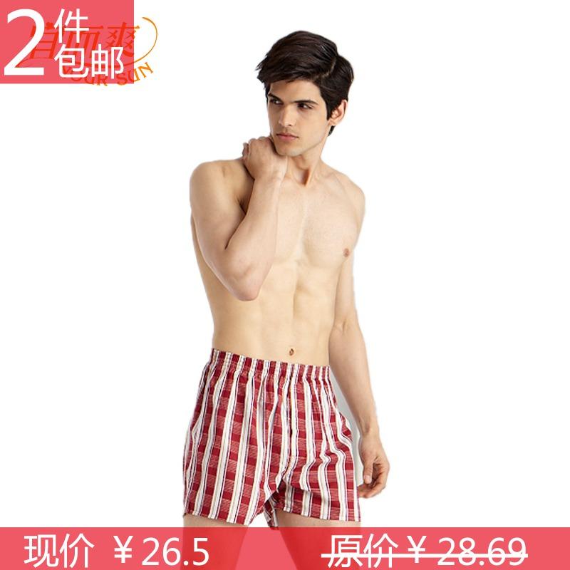 宜而爽ZMP3001睡裤薄款格子三分裤简约休闲皮筋夏季梭织家居裤 服