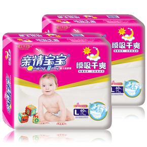 亲情宝宝婴儿纸尿裤L120片大号尿布尿不湿宝贝干爽妈咪放心