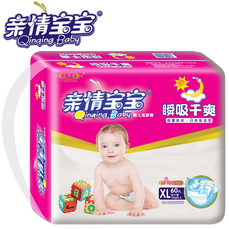 Подгузники Qinqing Baby  XL60