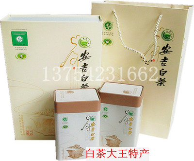 The huangpu river % source licensing Anji white tea gift box packaging Tea empty box 250 grams of a wholesale price of 22 yuan