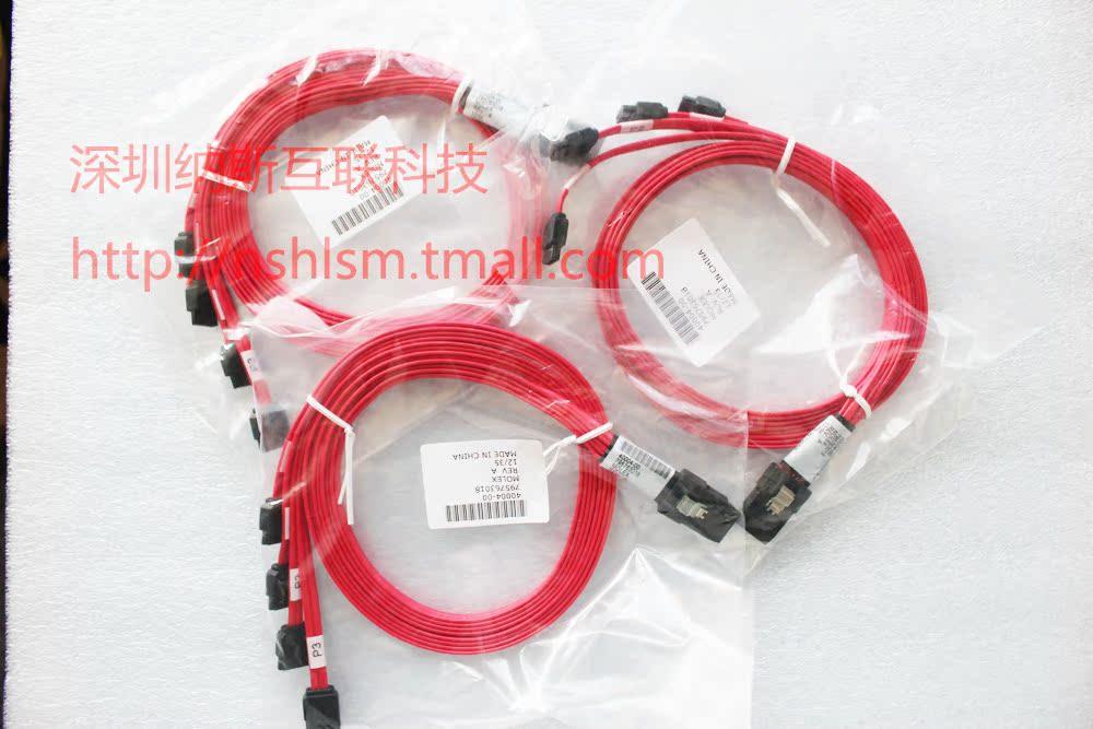 Дисковый RAID-массив   LSI Molex Minisas SFF 8087 To 4*SATA 100cm