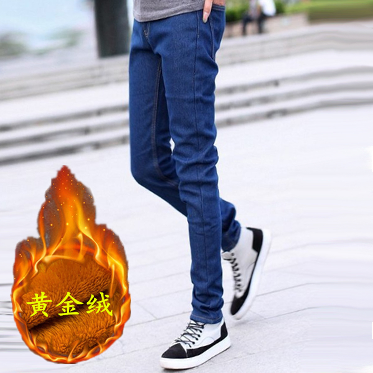 秋季青少年小脚牛仔裤男修身型黑色秋冬款加绒