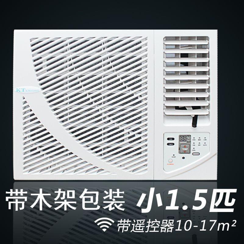 Кондиционер Midea 1.5 Оконные кондиционеры Только охлаждение 11-20 кв.м С постоянной скоростью