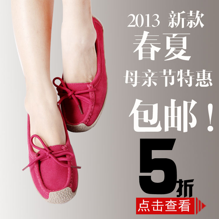 网上购物商城网上商城2020年新款女鞋