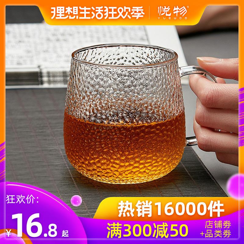 悦物手工耐热玻璃茶具锤纹茶杯耐高温玻璃杯防爆凉水杯凉杯杯子