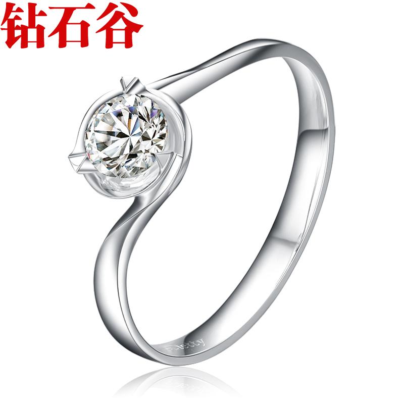 钻石谷 18K白金钻石戒指 超闪钻戒 裸钻定制 婚戒 时尚韩版女钻戒