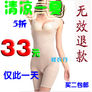 Tingmei Traceless thin in summer a genuine Siamese kinetic energy fat burning fitness clothing/body slimming Shushen