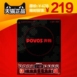 Индукционная печь Povos ch2198