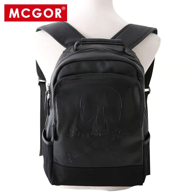 麦哲mcgor 2014新款韩版双肩包中学生书包骷髅头背包旅行包潮男包图片