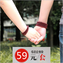 108 red sandalwood beads bracelet opening evil security and peace transporter bead bracelets a couple models