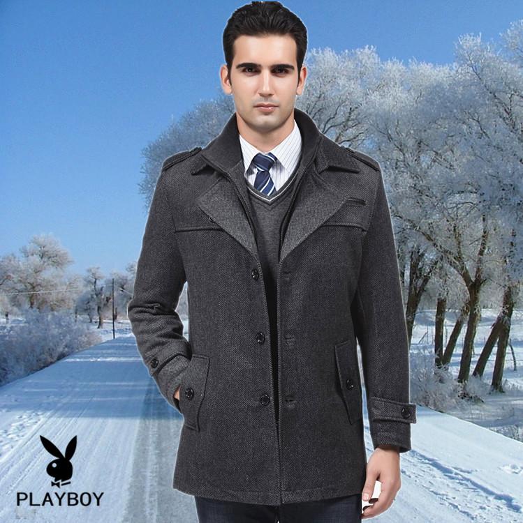 Ветровка мужская Playboy 8819/6 2013