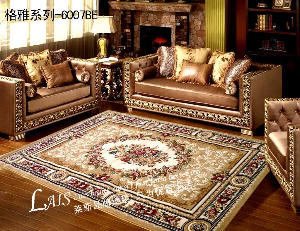 欧式田园中式风格客厅茶几垫沙发地毯图片